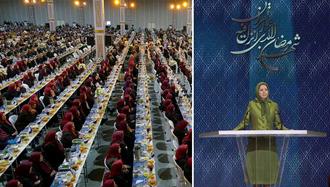 مریم رجوی در افطار ماه مبارک رمضان