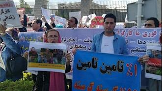 تجمع کارگران، بازنشستگان و دانشجویان به مناسبت روز جهانی کارگر در مقابل مجلس ارتجاع
