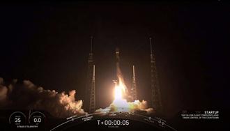 پرتاب ماهواره به فضا