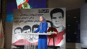 سخنرانی مریم رجوی به مناسبت چهار خرداد ۱۳۵۱سالگرد شهادت بنیانگذاران مجاهدین