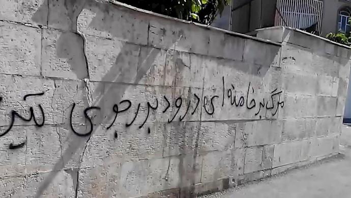 شعار نویسی