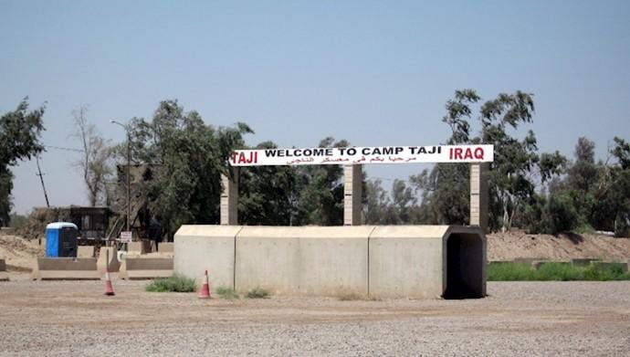 حمله موشکی به قرارگاه تاجی محل استقرار نیروهای آمریکایی