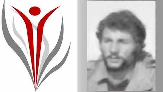 با یاد مجاهد شهید رحیم موسوی