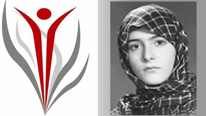 به یاد مجاهد شهید شهناز سعیدی