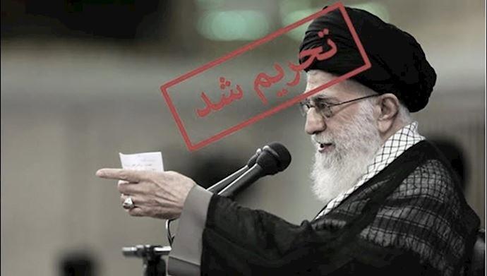 تحریم خامنهای ولی فقیه ارتجاع