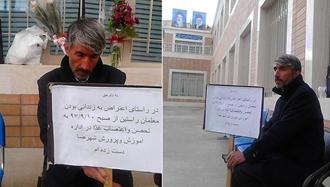 محکومیت یک معلم فقط به دلیل اعتصاب خاموش!