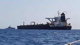 نفتکش توقیف شده رژیم آخوندی