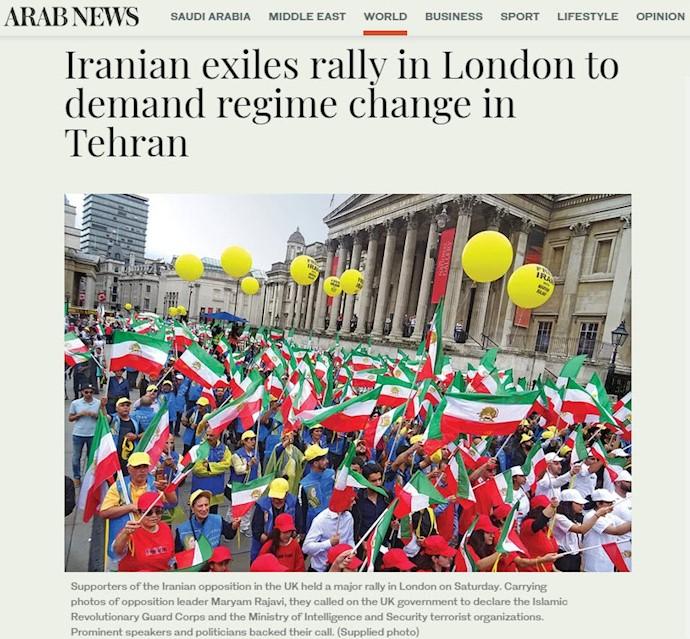 عرب نیوز - تظاهرات بزرگ در لندن ۵مرداد۹۸