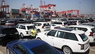 خودداری چین از صادرات قطعات یدکی اتومبیل به ایران