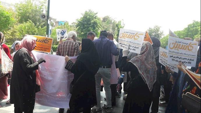 تجمع اعتراضی غارت شدگان موسسههای غارتگر در تهران - ۱۷تیر۹۸