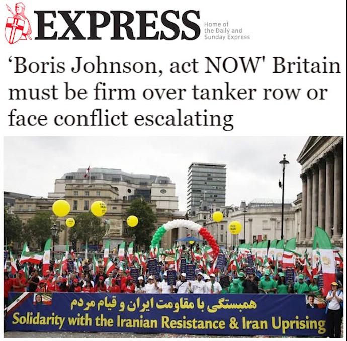 ساندی اکسپرس - تظاهرات ایرانیان در لندن