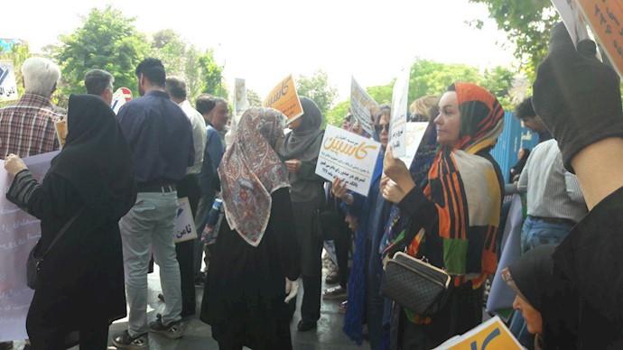 تجمع غارتشدگان مؤسسههای غارتگر در تهران