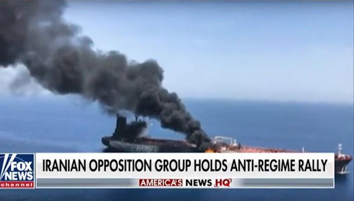 حملات اخیر به نفتکشها در خلیجفارس