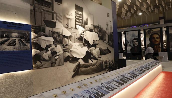 بزرگداشت نبرد تاریخی مردم ایران برای آزادی - اشرف ۳