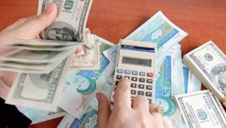 کاهش ارزش پول ملی ایران