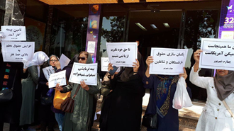 تجمع معلمان و بازنشستگان فرهنگی در اصفهان - ۴شهریور۹۸