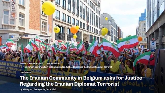 تظاهرات ایرانیان آزاده در بلژیک