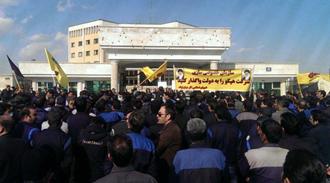 تجمع اعتراضی کارگران هپکو اراک