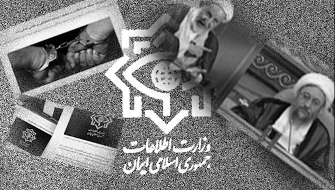 اطلاعیهٔ وزارت بدنام اطلاعات بیانگر ترس رژیم ایران از فوران اعتراضات مردم