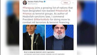 توئیت مارکو روبیو -  نامگذاری تروریستی حزبالله لبنان توسط پاراگوئه