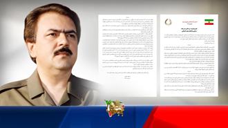 مسعود رجوی - پیام شماره ۱۴- تحریم ظریف تیر خلاص به برجام - ترکیدن بادکنک دولت اعتدالی