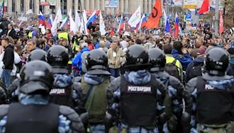 تظاهرات در مسکو