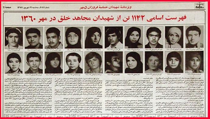 فهرست اسامی ۱۱۴۲تن از شهیدان مجاهد خلق در مهر ۱۳۶۰