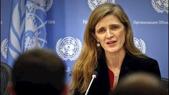 سامانتا پاور سفیر پیشین آمریکا در سازمان ملل متحد