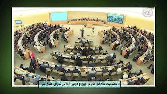 اجلاس شورای حقوق بشر