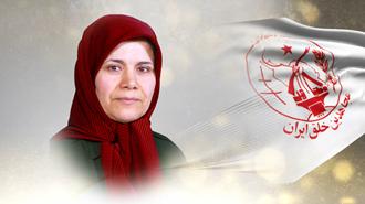 خواهر مجاهد آذر اکرمی