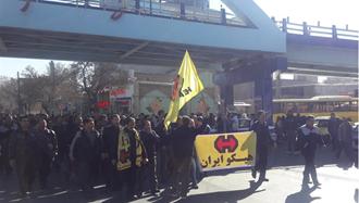 تظاهرات کارگران هپکو اراک - عکس از آرشیو