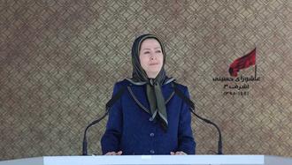 سخنرانی مریم رجوی در مراسم عاشورای حسینی در اشرف ۳