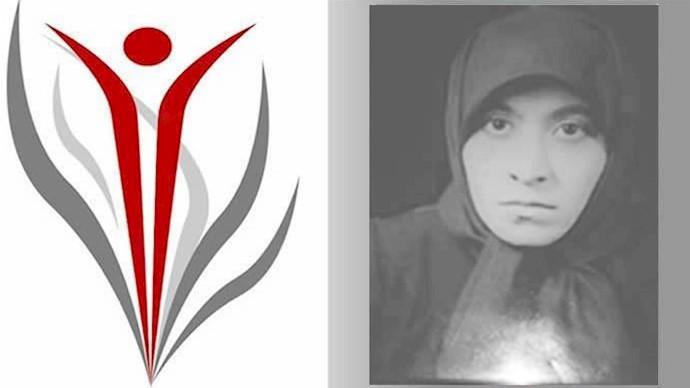 با یاد مجاهد شهید مینا عسگری