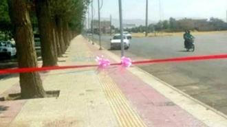 افتتاح پیادهرو در نظام ورشکسته آخوندها