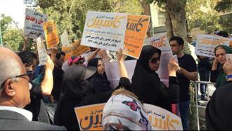 تجمع اعتراضی غارت شدگان در تهران۲۶شهریور۹۸