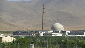 سایت اتمی اراک - عکس از آرشیو