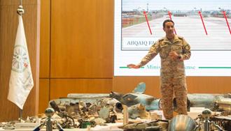 در حمله به تأسیسات نفتی عربستان از موشک قدس ۱ استفاده شده است