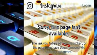 مسدود بودن اینستاگرام- عکس از آرشیو
