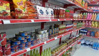 افزایش قیمت مواد غذایی در ایران