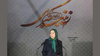 سخنرانی مریم رجوی در شامگاه عاشورای حسینی- اشرف۳