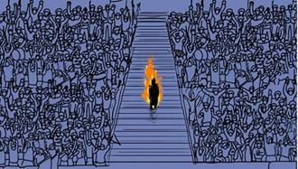 ترس از دختر ایرانی