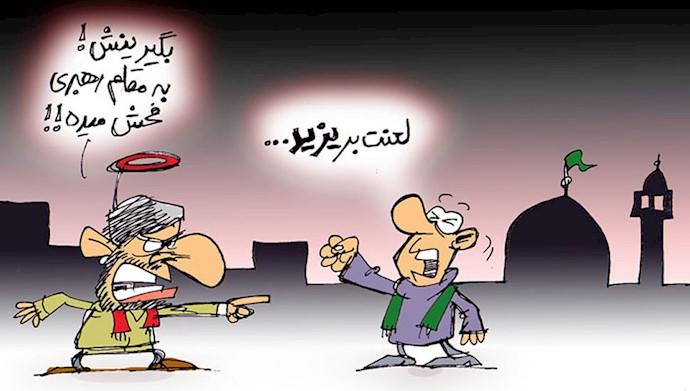 خامنهای، یزید دوران