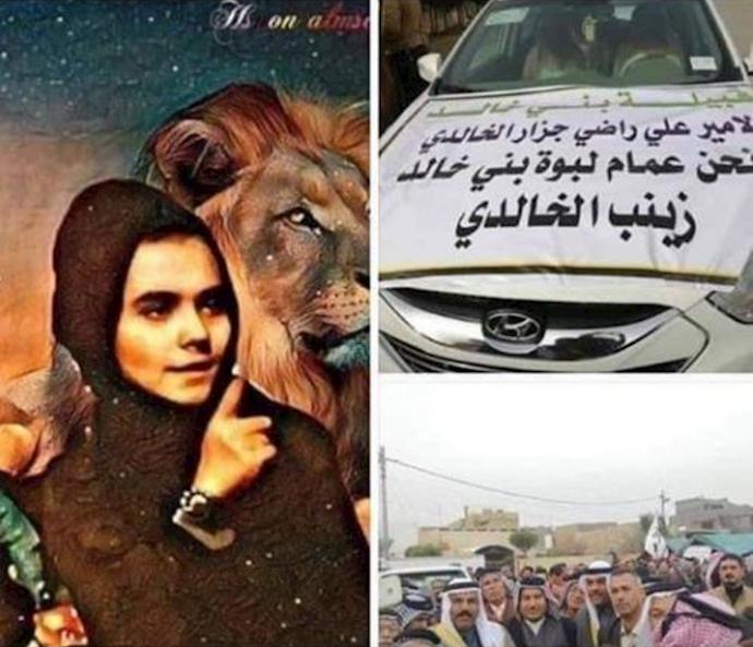 زینب الخالدی دختر دانشآموز عراقی