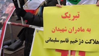 تظاهرات ایرانیان مقیم آلمان مقابل سفارت رژیم