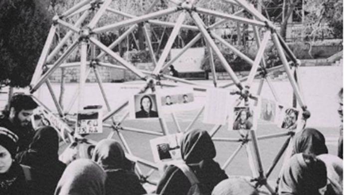: تجمع دانشجویان دانشگاه هنر