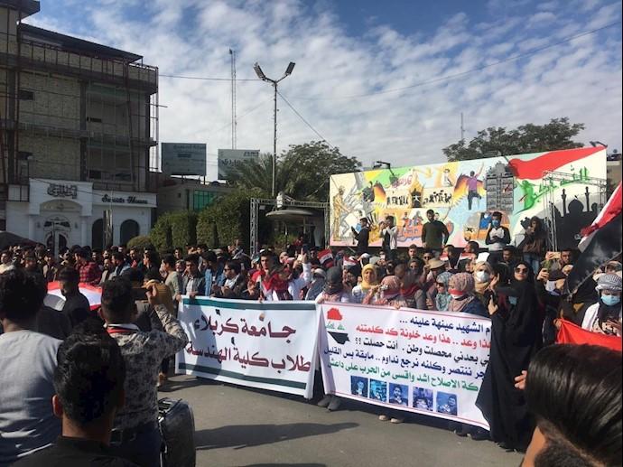 کربلا - تظاهرات دختران دانشجو و دانشآموز - ۱بهمن۹۸