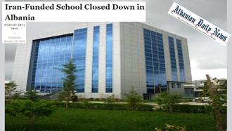 آلبانی، کالج سعدی مرکز صدور ارتجاع و تروریسم رژیم آخوندی در تیرانا را تعطیل کرد