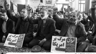 شکست ضدتظاهرات ۹دی