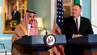 وزیر خارجه آمریکا و وزیر خارجه  عربستان - عکس از آرشیو