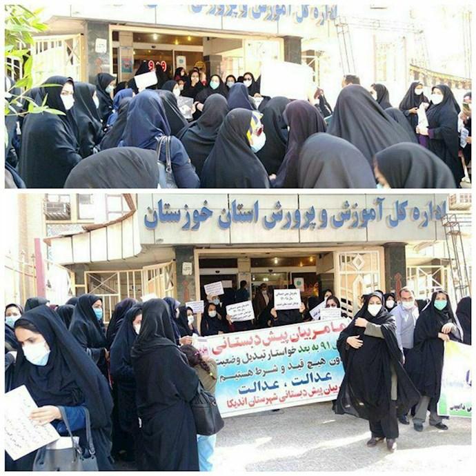 تجمع مربیان پیش دبستانی اهواز مقابل اداره کل آموزش و پرورش خوزستان